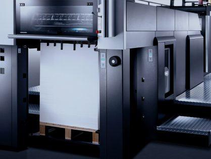 Этикет печати: изготовление упаковки и этикетки