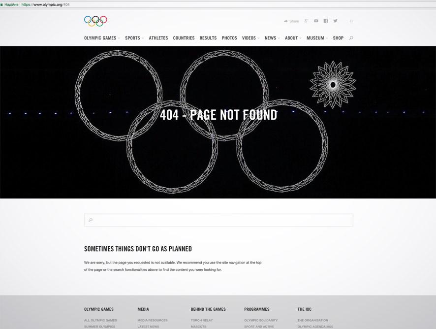 Эффектная страница 404 - троллинг от Olympic.org